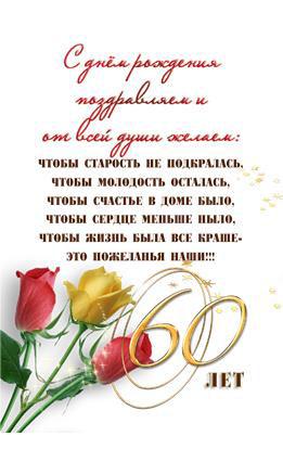 сценарий на золотую свадьбу в домашних условиях на татарском языке