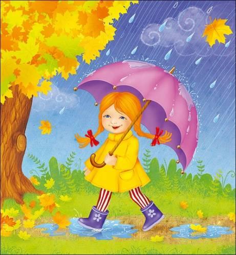 Золотая осень рисунок фото